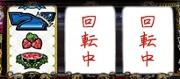 AKB48スロット左リール中段チェリー停止時の出目です